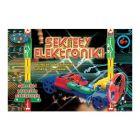 Sekrety elektroniki - samochód