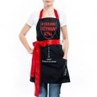 Fartuszek dla gotującej kobiety (PL)