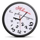 Zegar dla spóźnialskich (RU)