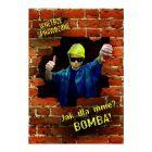 Torebka - Bomba - Średnia