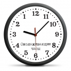 Omlazující hodiny (RU)