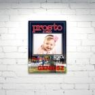 Baby Foto Ramka - PROSTO