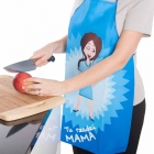 Apron - Mum's the boss here (PL)