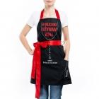 Woman cooking apron (PL)