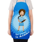 Apron - Mum's the boss here (IT)