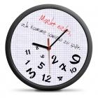 Die Uhr für Nachzügler (DE) - still Mechanismus