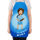 Apron - Mum's the boss here (SK)